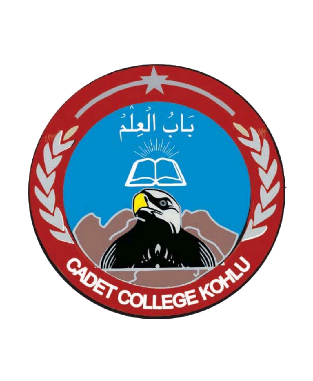 Cadet College Kohlu, Balohistan